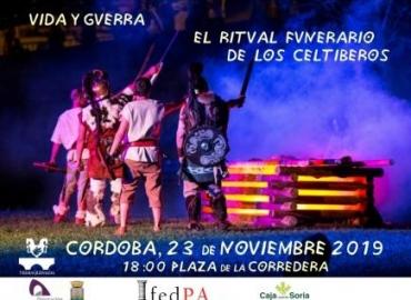 Tierraquemada participa en el Congreso Internacional Arqueología PATTERN y en la Feria de divulgación del Patrimonio Arqueológico  que se celebrará en Córdoba