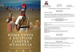 Cartel y programa 2014